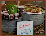 NowRouz Traditions - Sweet Wheat Sprouts Pudding - Representing Prosperity and Good Health