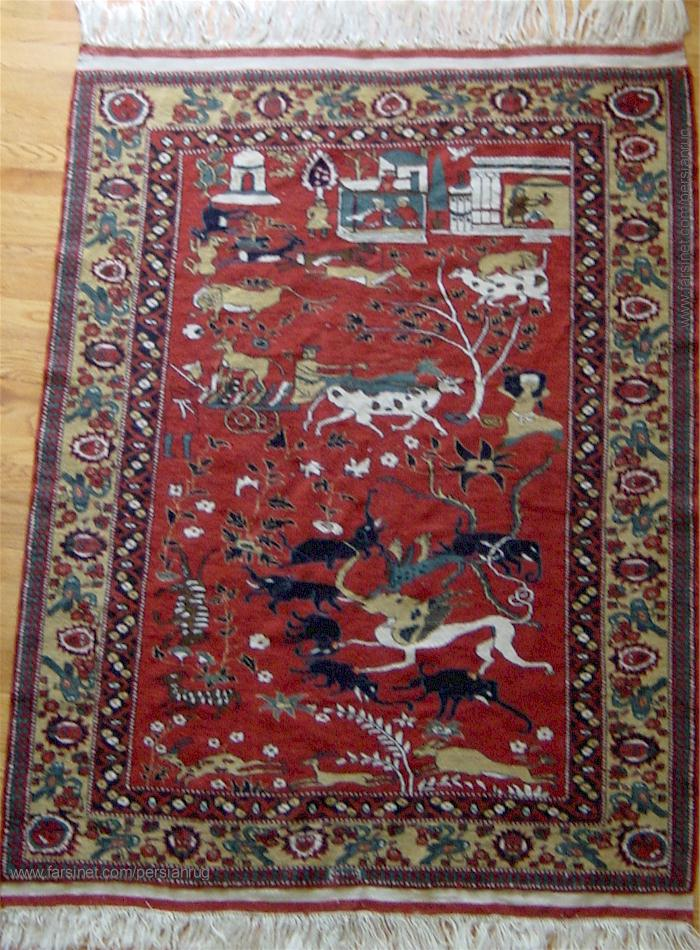 Persian Carpets Designs - Carpet Vidalondon