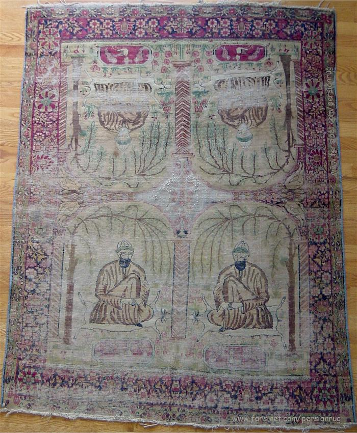 Kerman Laver Antique Persian Rug Portrait Of Four Sufi Masters In Prayer Garmet