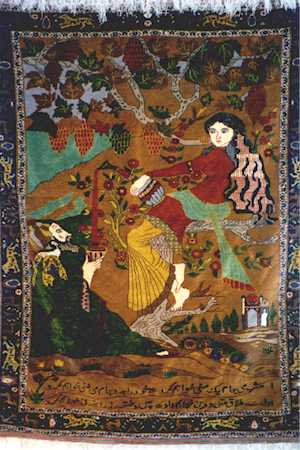 A Persian Poetic Art Silk Persian Rug