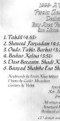 Persia Gospel Ministries - Jesus Transforms - Iranian Persian Farsi Christian Gospel Music - Inside Cover