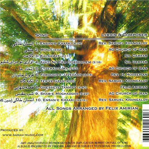 Persian Christian Music by Sarah, Jesus Is Beyond Time Farsi Gospel Music CD #1, Iranian Christian Worship Music by Sarah