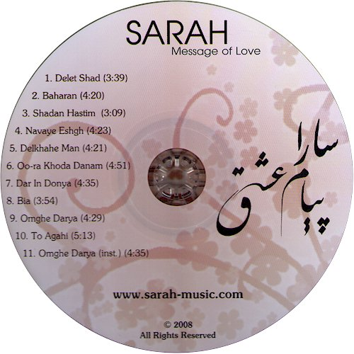 Persian Christian Music by Sarah CD, Message of Love Farsi Gospel Music CD #2, Iranian Christian Worship Music CD by Sarah