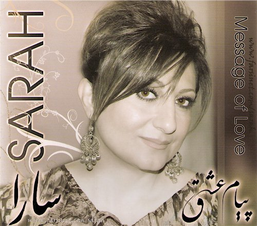 Persian Christian Music by Sarah CD Cover, Message of Love Farsi Gospel Music CD #2 Cover, Iranian Christian Worship Music by Sarah