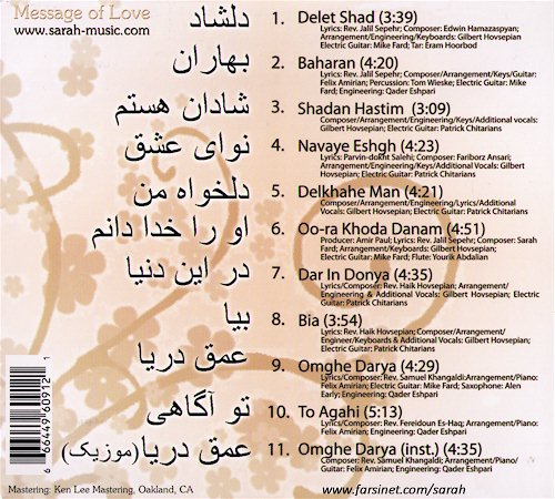 Persian Christian Music by Sarah CD Back Cover, Message of Love Farsi Gospel Music CD #2 Back Cover, Iranian Christian Worship Music by Sarah
