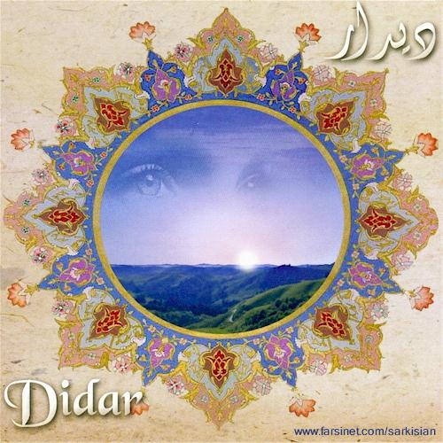 Persian Christian Music by Iranian Church of Sydney Australia, Didar Farsi Gospel Music, Iranian Christian Worship Music by Adison & Janet Sarkisian