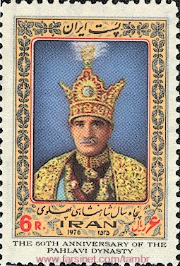 Pahlavi Dynasty 50th Anniversary, Persian calendar year 2535 = 1976