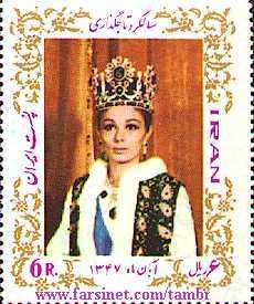 Pahlavi Dynasty, Shah's Coronation, 1968
