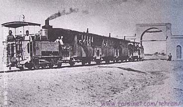 One of the original Steam Trains operating in Tehran
