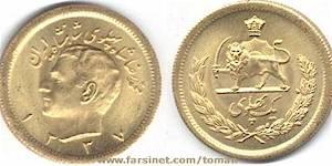 Persian Iranian Coins
