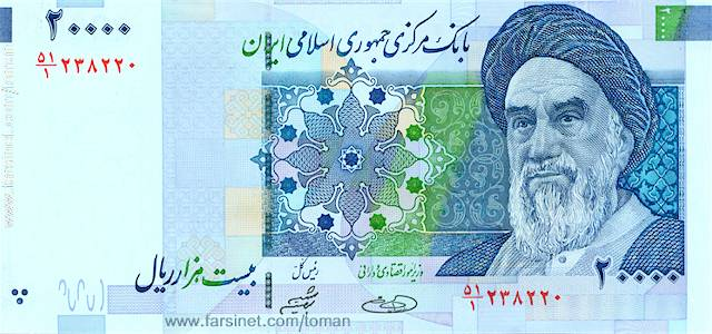 Ic Republic Of Iran Currency 20000 Rial